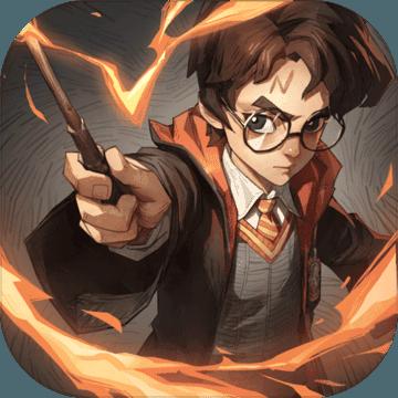 哈利波特魔法觉醒测试服下载