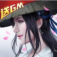 江湖令送GM3特權版