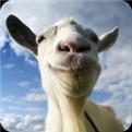 山羊模擬器最新安卓版下載