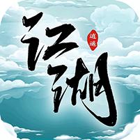 逍遥江湖折扣版