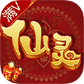 仙灵世界手游官网下载