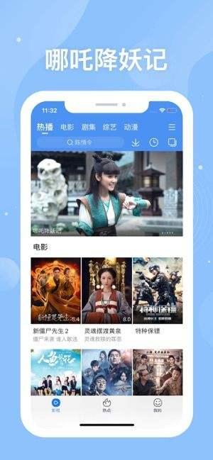 百搜视频HD网页版下载
