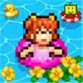 夏日水上乐园物语