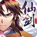 仙剑奇侠传移动版bt版