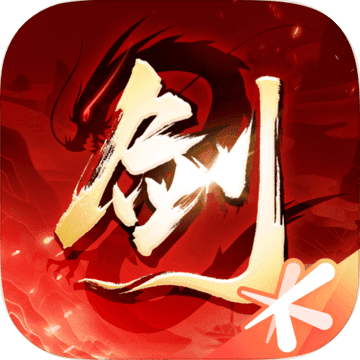 剑侠情缘2:剑歌行官网下