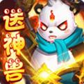 菲狐倚天情缘bt福利版