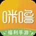 折扣手游app