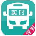 深圳实时公交