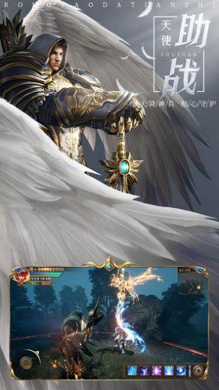 荣耀大天使游戏背景介绍 轻松了解游戏玩法
