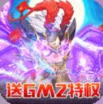 英雄战棋最新版下载