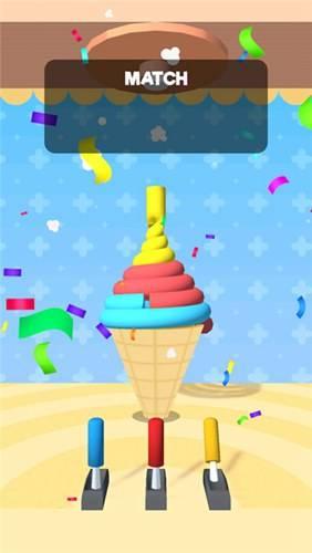 我做冰激淋特6