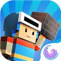 砖块迷宫建造者免费版