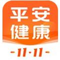 平安健康app官方下载