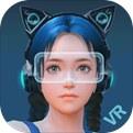 我的VR女友iOS游戏下载_我的VR女友安卓版下载