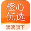 橙心優選社區購物平臺