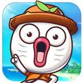 超燃冒险团iOS游戏下载_超燃冒险团安卓版下载