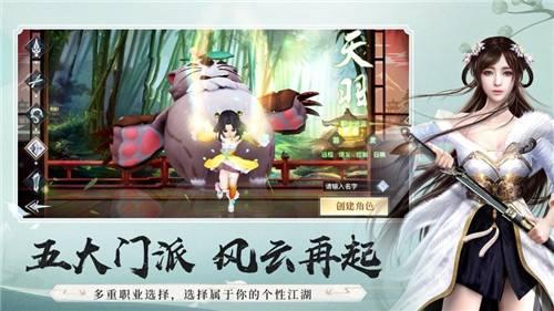 江湖群侠红包版