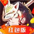 妖神之怒红包版