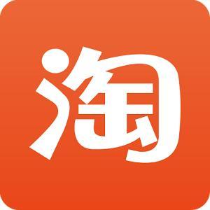 淘宝网app下载正版