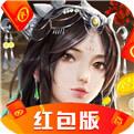 诛仙青云志iPhone版下载
