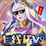 魔神戰紀VIP版本官網