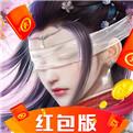 仙梦奇缘苹果版红包游戏下载