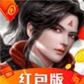 镇妖记赚钱版-3888元红包