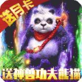 剑羽飞仙官网官方版