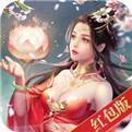 七界传说红包版免费下载
