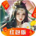 九阴绝学ios版红包游戏下载