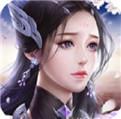 沧元传官方版手游下载