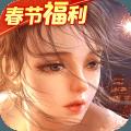 太古神王2安卓版下载