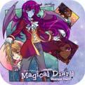 魔法日记小游戏下载