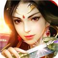 黎明之剑苹果版下载