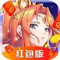 仙灵幻界红包免费版