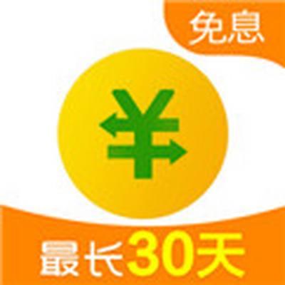 360借条软件
