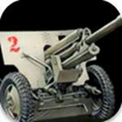 重型火炮模拟器