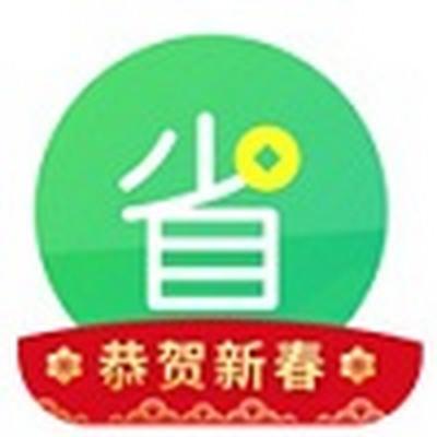 省呗app