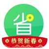 省呗贷款官方APP下载