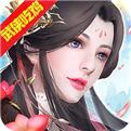 剑法诛仙红包版官网下载