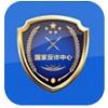 国家反诈中心官网下载