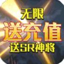仙元天下官方版下载