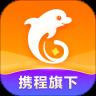 携程金融app