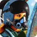王牌戰斗機:空戰
