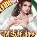 最新梦幻仙语变态版