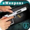 武器模拟器app下载