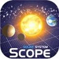 太阳系观测员最新版下载