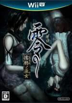 零:儒鸦之巫女
