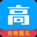 高考帮app