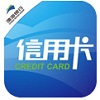渤海银行信用卡app